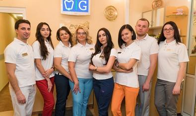 Стоматологическая клиника «Миг»