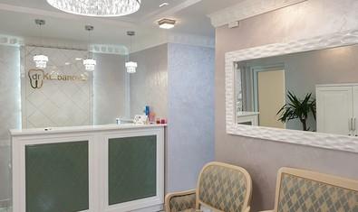 Стоматологическая клиника «My dental clinic» доктора Ягуты Аскеровны