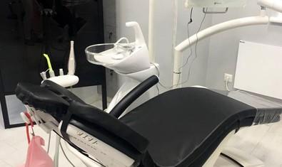 Стоматологическая клиника «The Zub»