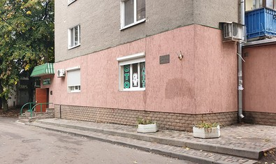 Фасад СТОматология для улыбок