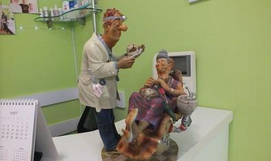 Стоматология на Ощепкова