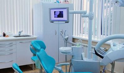 Региональный центр клинической стоматологии