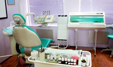 Стоматологичеcкая клиника «Risus»
