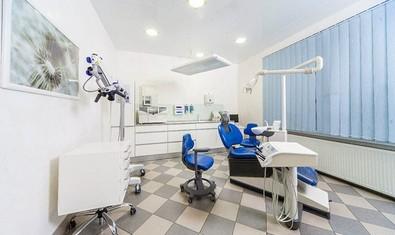 Стоматологическая клиника «Elite Denta»