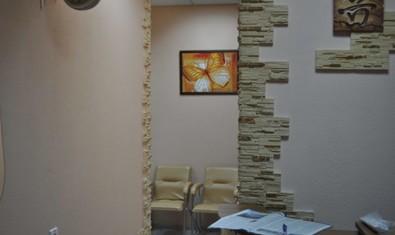 Стоматологическая клиника «Санодент»