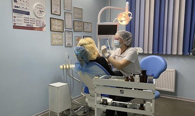 Стоматология Элитдентал