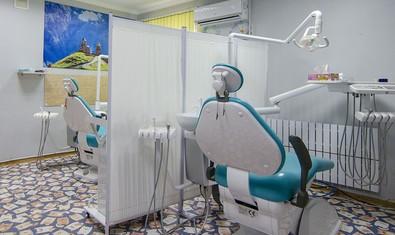 Стоматология Gogita Dent