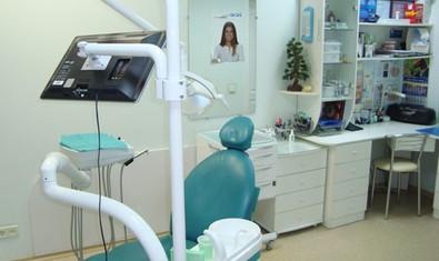 Стоматологическая клиника «Пальмира»
