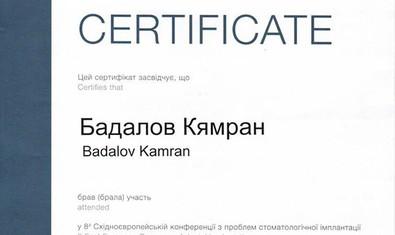 Бадалов Кямран Робертович