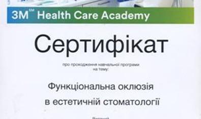Дорошенко Дмитрий Владимирович