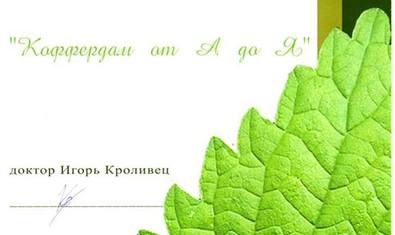 Лысак Виктория Викторовна