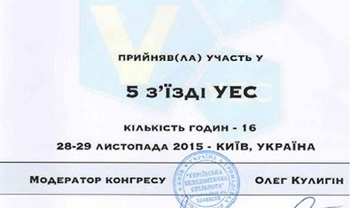 Переверзева Екатерина Михайловна