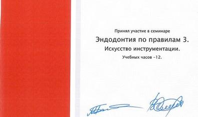 Письменная Ольга Тарасовна
