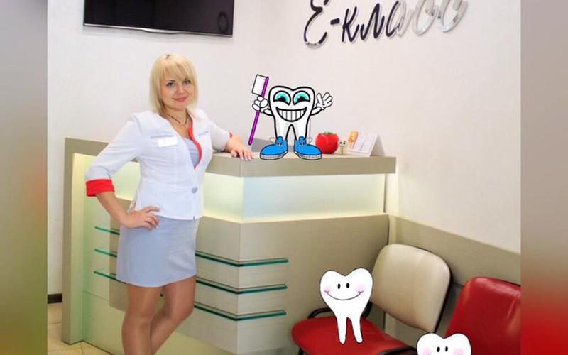 Стоматологическая клиника «Е-класс»