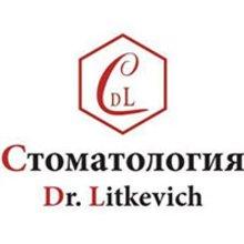 Стоматологическая клиника «Стоматология доктора Литкевича»