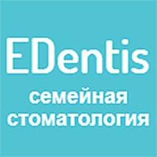 Стоматологический кабинет «EDentis»