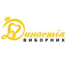 Стоматологическая клиника «Династия»