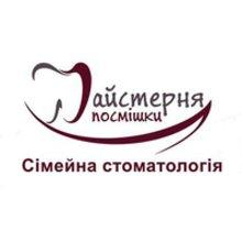 Стоматологическая клиника «Мастерская улыбки»