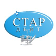 Стоматологическая клиника «Стар-Дент»