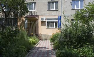 Стоматологический кабинет Таратушко Натальи Николаевны