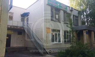Медицинский центр «Лоридан», стоматологическое отделение