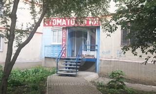 Стоматологическая клиника «Денталика»