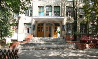 Харьковская областная стоматологическая поликлиника