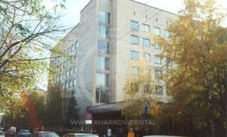 Харьковская областная студенческая больница