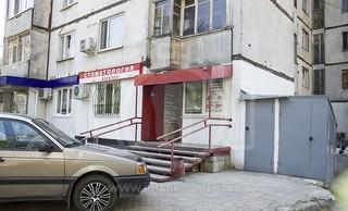 Стоматологическая клиника «Киевская»