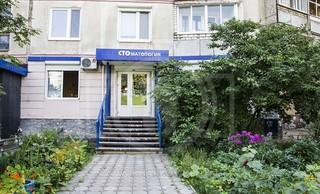 Стоматологическая клиника «Стоматология для Улыбок»