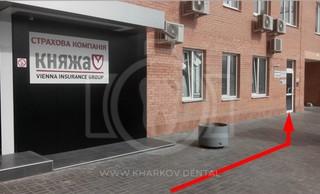 Стоматологический кабинет Филипченко Максима Николаевича
