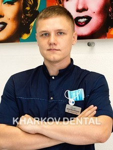 Аристов Никита Евгеньевич