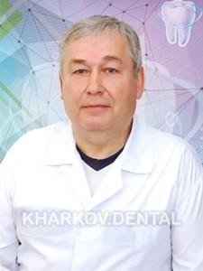 Башлыков Александр Сергеевич