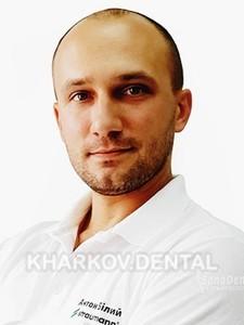 Белый Антон Сергеевич