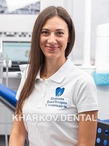 Биндич Дарья Александровна
