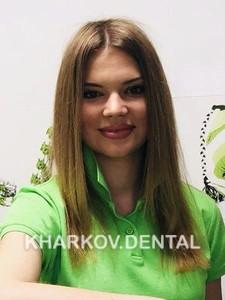 Богатыренко Алена Владимировна