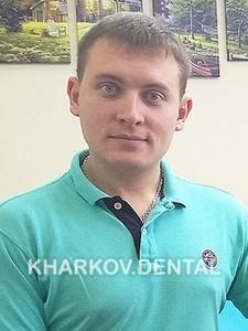 Бузына Александр Сергеевич
