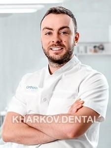 Футульмас Максим Александрович