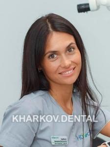 Горбасан Екатерина Васильевна