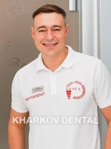 Гризодуб Евгений Васильевич