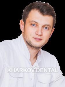 Хатнянский Евгений Геннадьевич