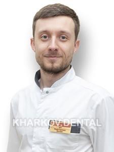 Костенко Роман Сергеевич