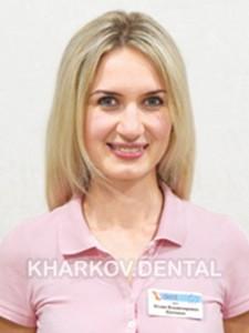 Костенко Юлия Владимировна