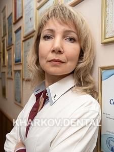 Луханина Наталья Дмитриевна