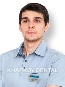 Ратушный Михаил Игоревич