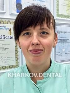 Солдатенко Нина Юрьевна