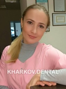 Васютина Елена Валерьевна