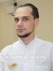 Войтенко Сергей Алексеевич