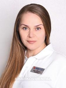 Олексенко Яна Алексеевна