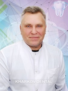 Чередник Александр Анатольевич